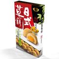 A8-13日式草餅-南瓜120.jpg