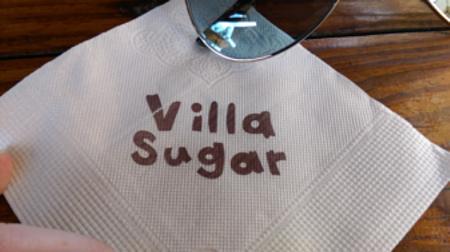 Villa_Sugar-41.png