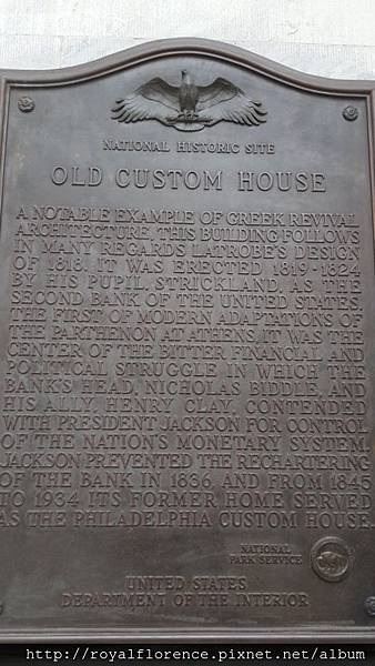 20141009_2_Old_Custom_House_2.jpg