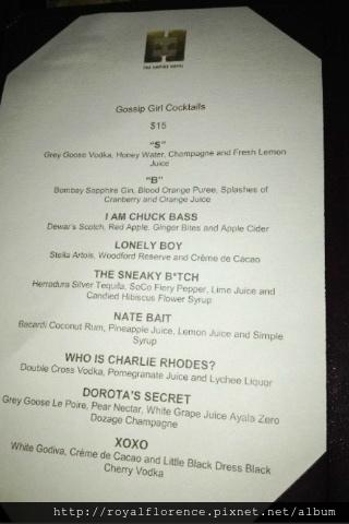 gossip_girl_cocktails.jpg
