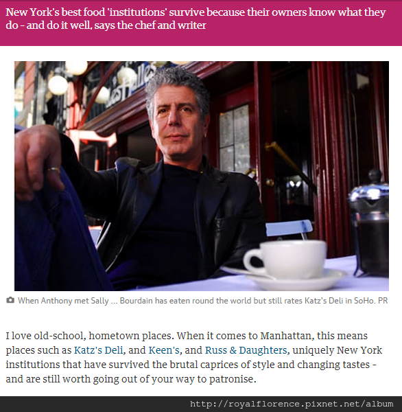 Anthony Bourdain.PNG