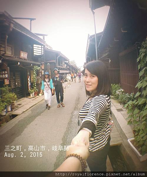 2015-08-02-19-46-06_deco.jpg