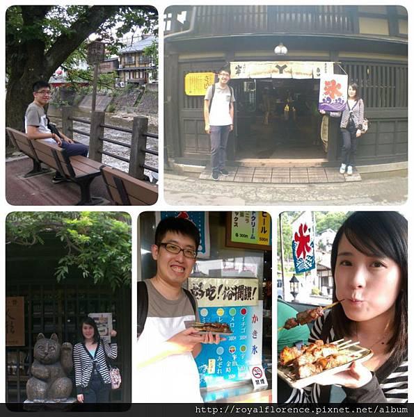 2015-08-02-19-50-51_deco.jpg