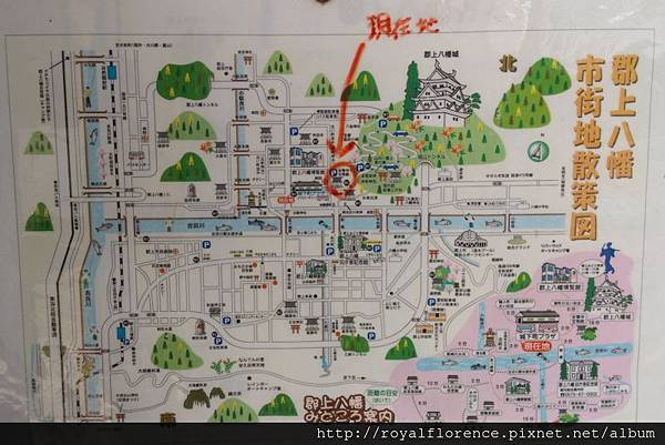 IMAG2509_安養寺_達摩.jpg