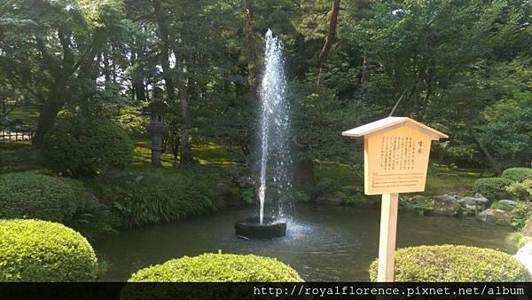 IMAG3484_日本最古老噴泉.jpg