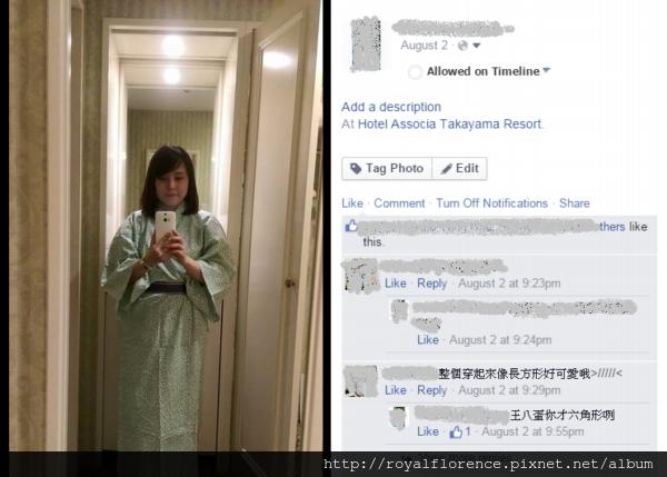 浴衣FB.PNG