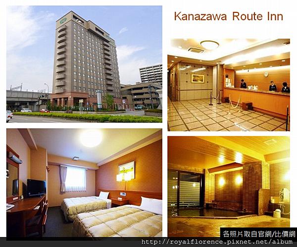 Kanazawa Route Inn