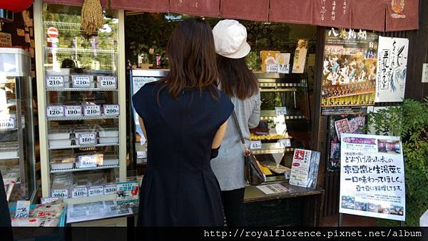 IMAG4488_京豆腐 とようけ 茶庵.jpg
