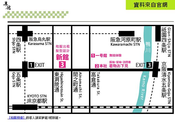 夢館地圖.PNG