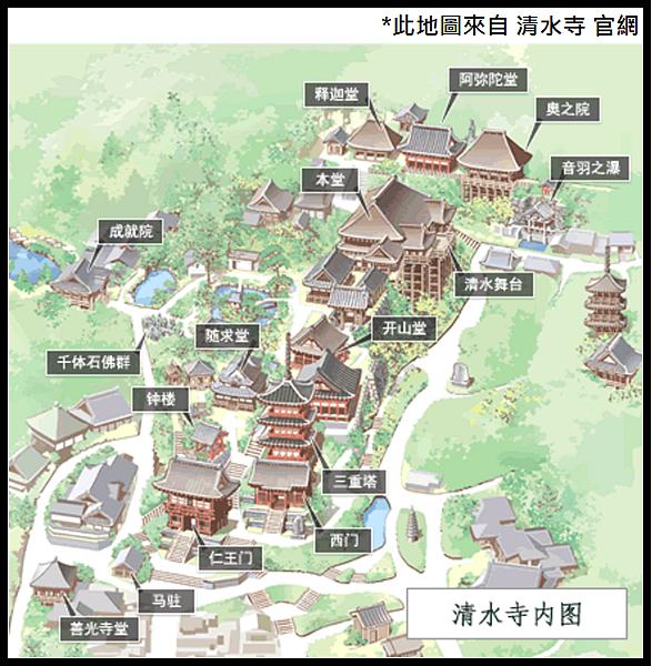 清水寺地圖.PNG
