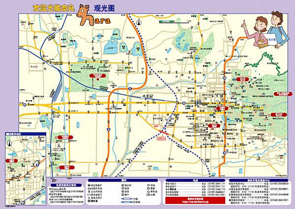 Nara_map.PNG