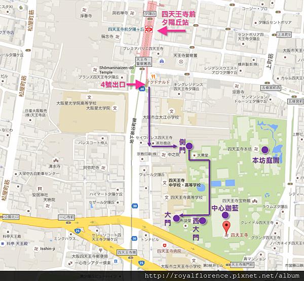 四天王寺地圖.png