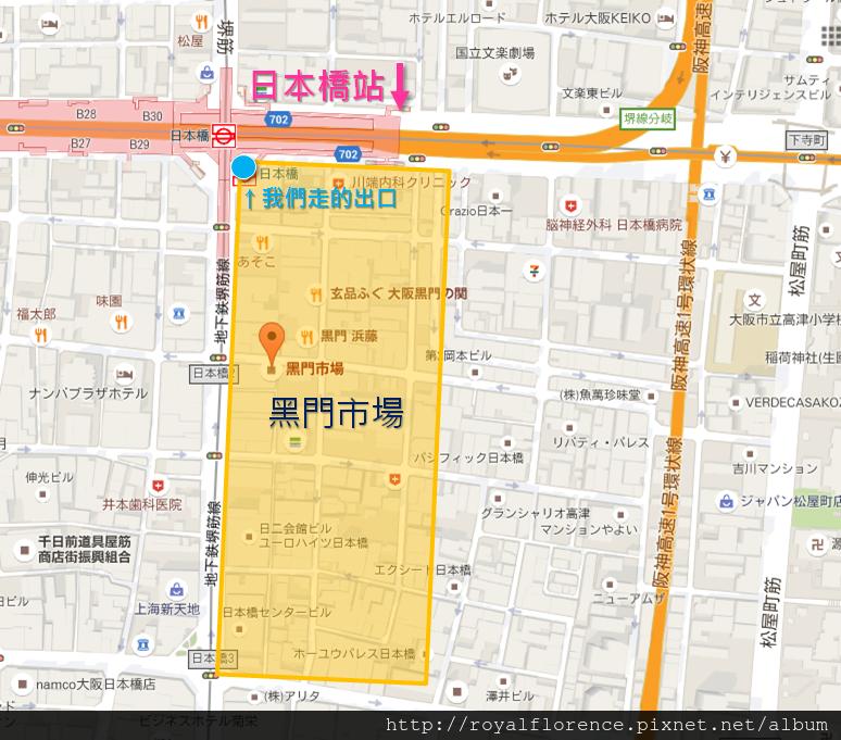 黑門市場地圖.png