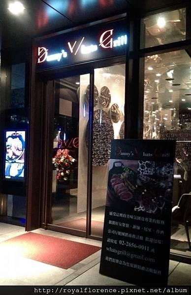 2015-12-31-DWG-內湖-5.jpg