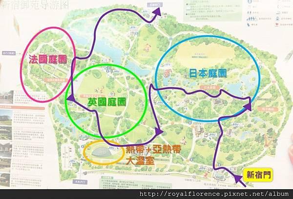 新宿御苑-map3.jpg