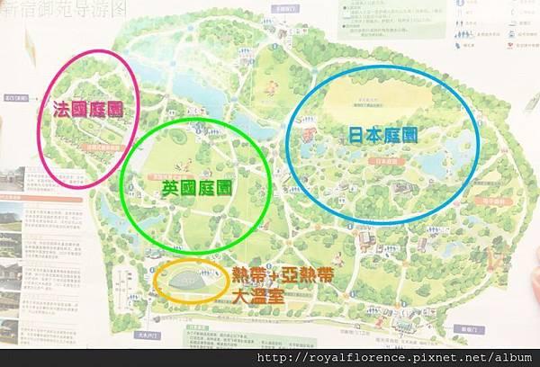 新宿御苑-map2.jpg