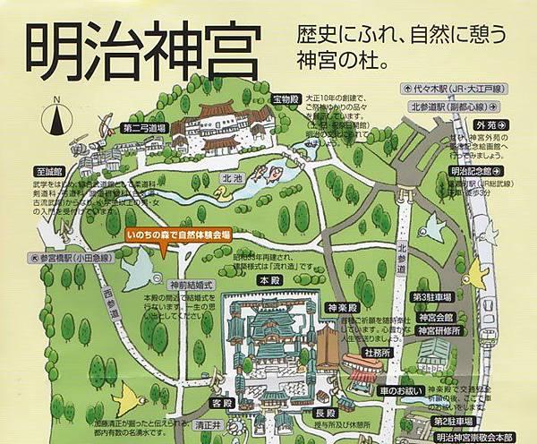 meijijingu_map-2-上.jpg