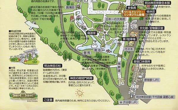 meijijingu_map-2-下.jpg