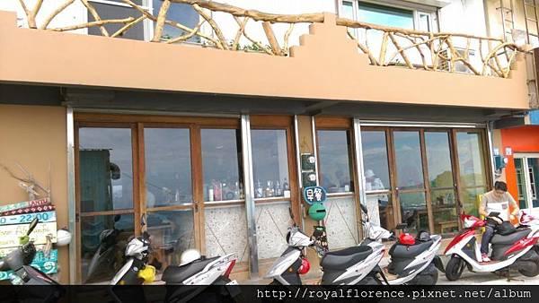 蘭嶼漂流木餐廳1.jpg