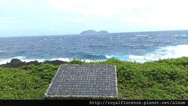 蘭嶼環島奇岩2.jpg