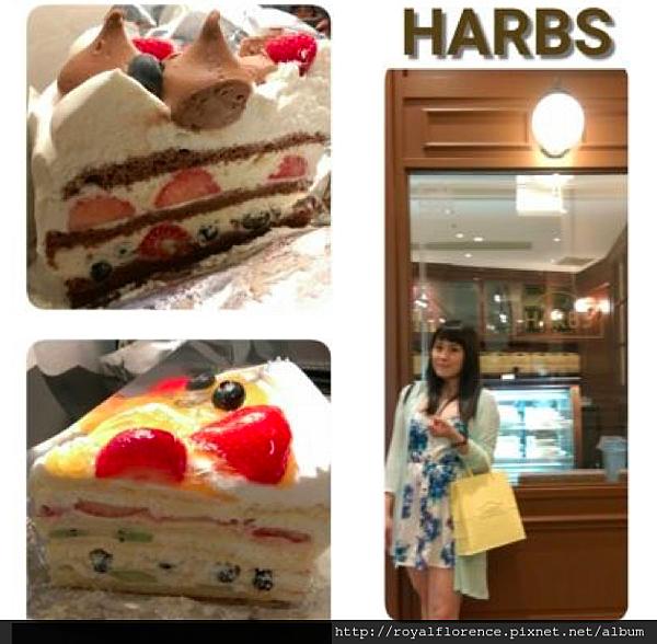 harbs.png