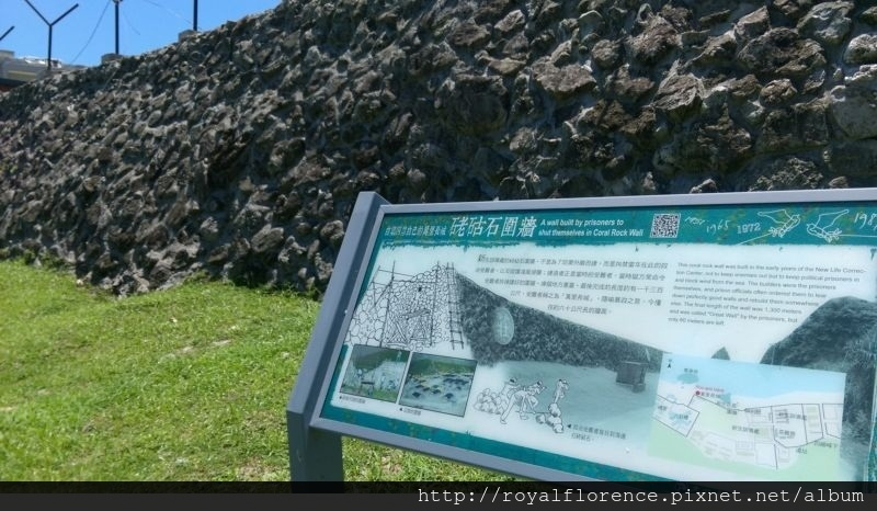 綠島人權文化園區- (45).jpg