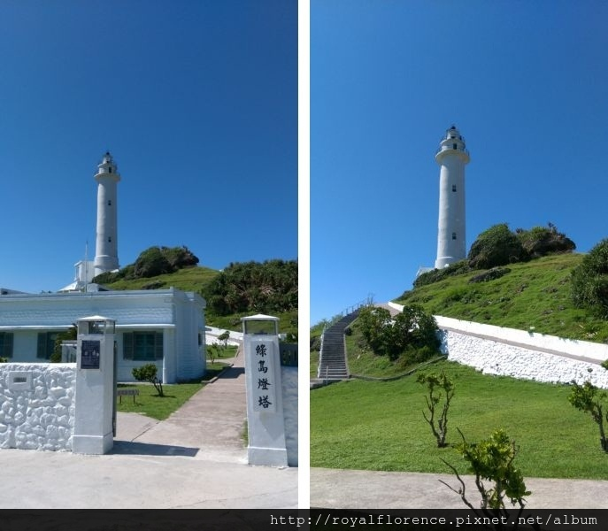 綠島燈塔 (2).jpg