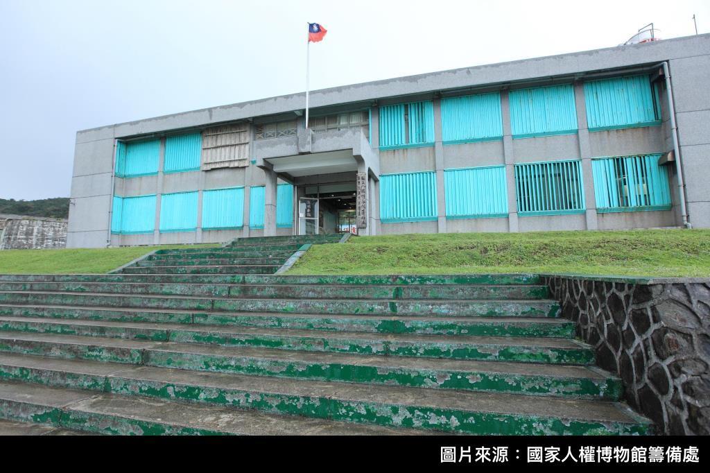 綠島人權文化園區- (51)-綠洲山莊出入口.JPG