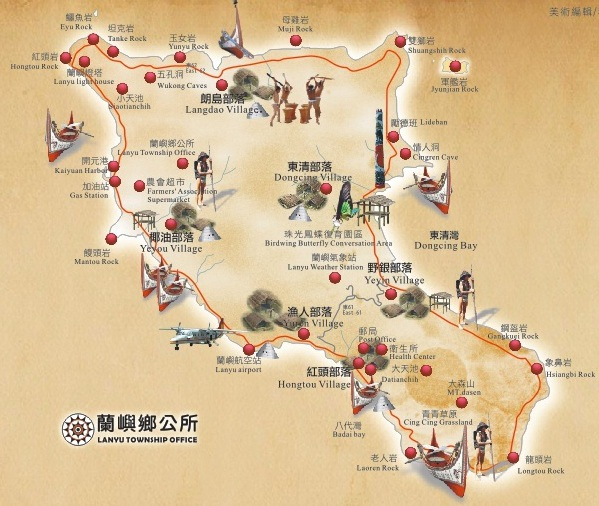 蘭嶼map.jpg