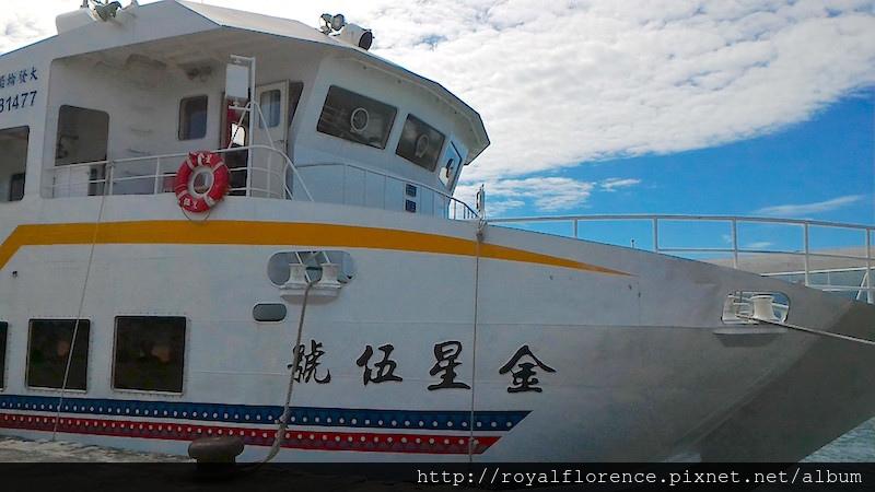 原照-台東港3.jpg