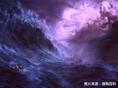 巨浪.jpeg