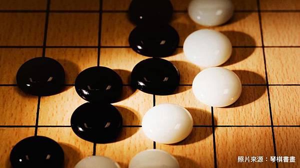 圍棋_棋局.jpg