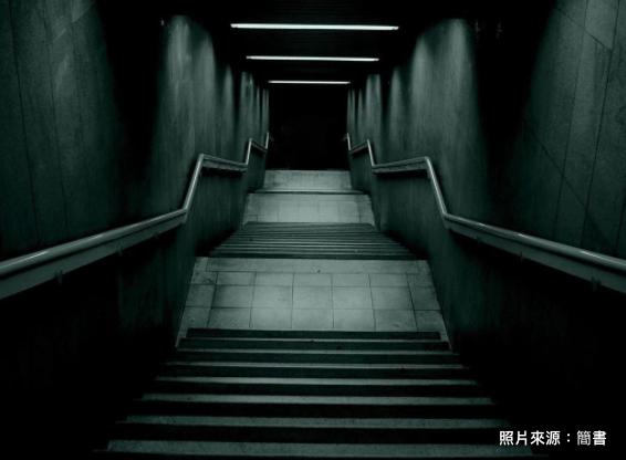 樓梯_階梯.png