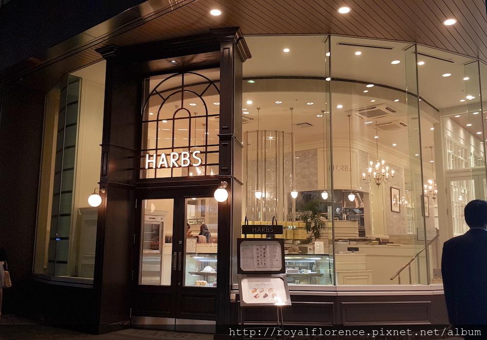 HARBS_1.jpg