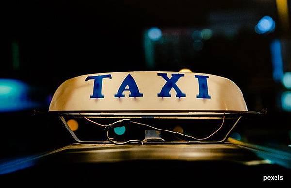 taxi_計程車.jpeg