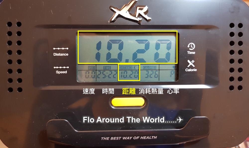 XR健身車_29.jpg