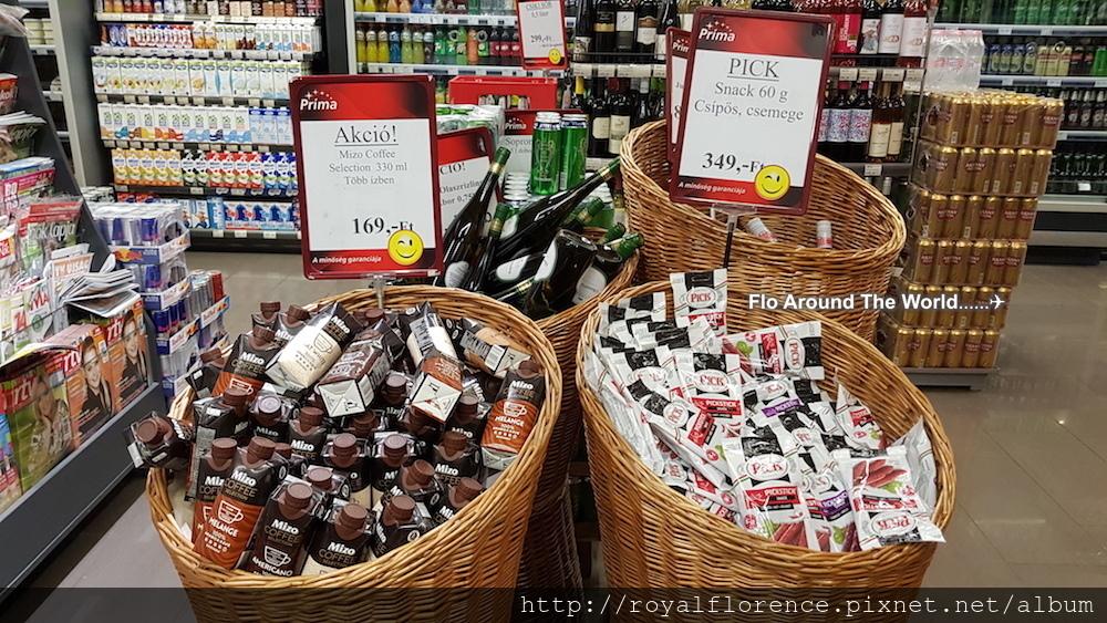 布達佩斯_超市9.jpg