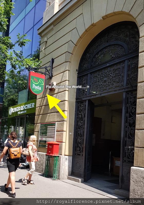 布達佩斯_郵局2.jpg