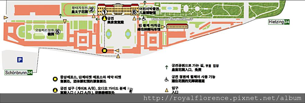 美泉宮21.png