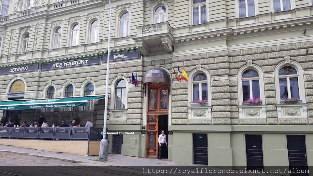 Deminka飯店1.jpg