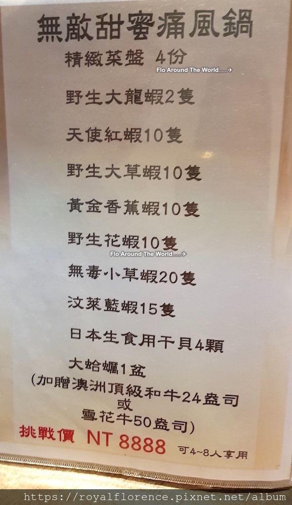 上官木桶鍋22.jpg
