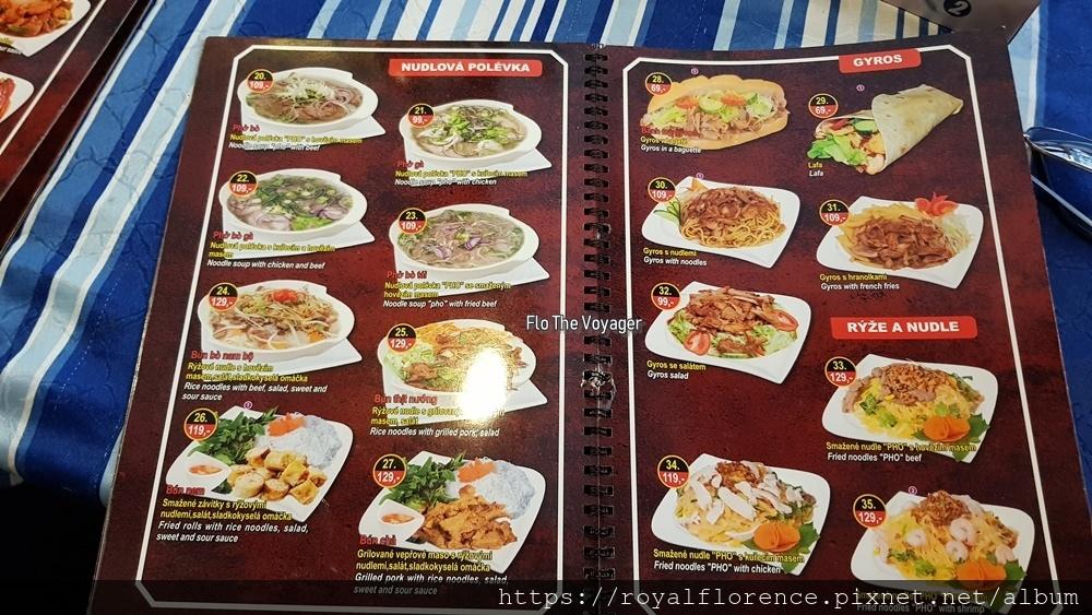 Hoang Thanh6.jpg