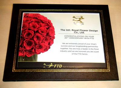 FTD 二十週年