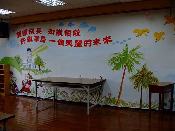 這面牆是由一個志工畫的,畫的主題也和館藏特色相關