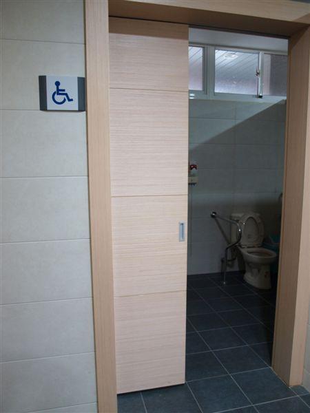 無障礙的廁所