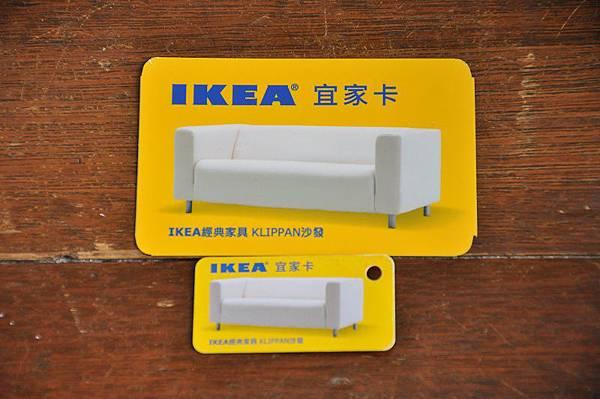 IKEA卡