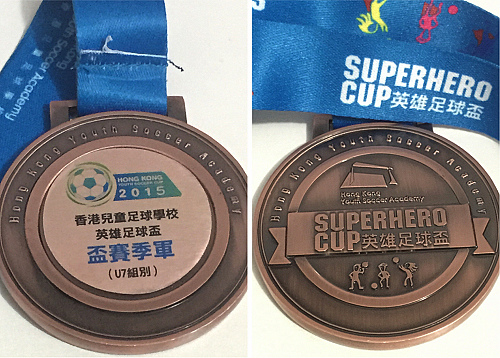 superhero cup.jpg