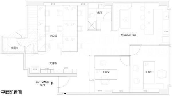 淞成公司平面圖.jpg