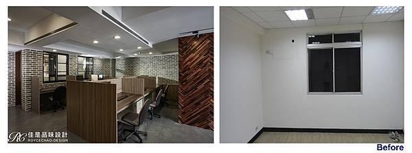 辦公室對比.jpg
