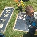 great grandpa's grave